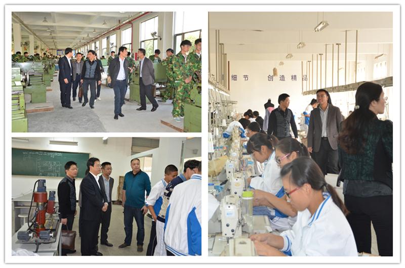 我校考察团到浙江省衢州中专学习考察